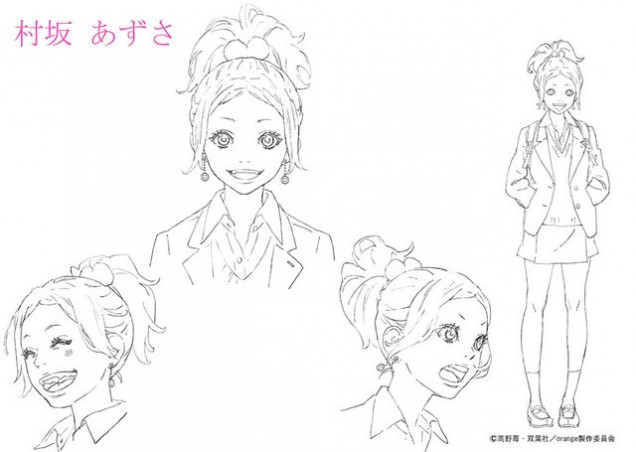 Azusa Murasaka orange anime