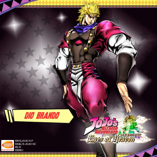 Dio Brando JoJo Eyes of Heaven