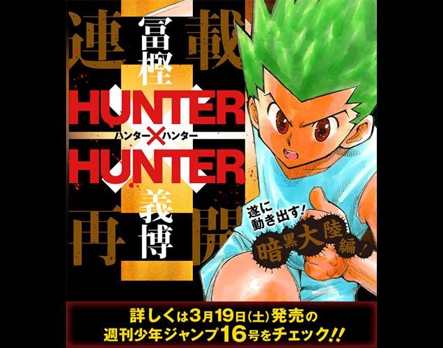 Hunter x Hunter 2016