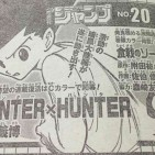Hunter x Hunter returns 2016