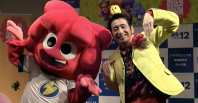 jelly jamm lucky ikeda