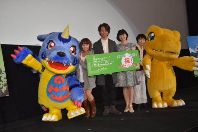 Junya Ikeda Digimon Adventure tri Confession