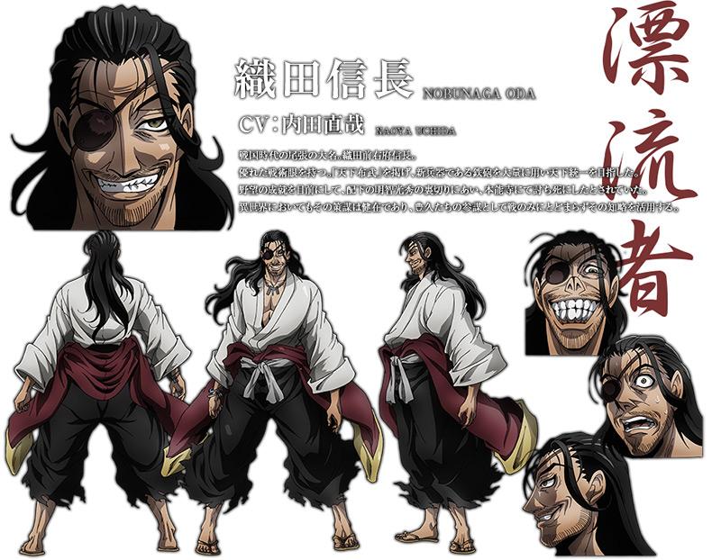 Oda Nobunaga Drifters