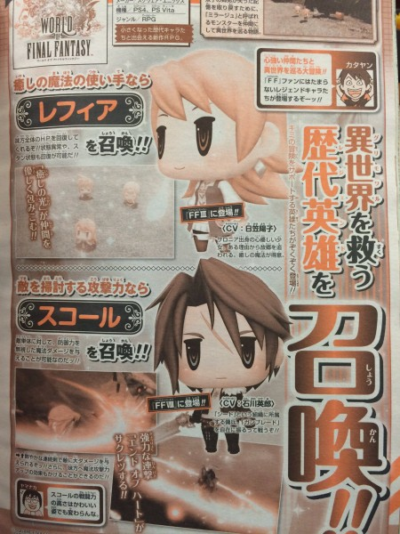 Refia World of Final Fantasy scan