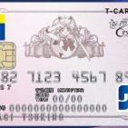 Sailor Moon Crystal credit card