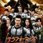 Terra Formars pelicula poster