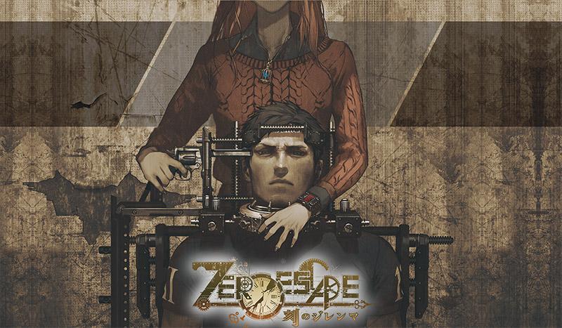 Zero-Time-Dilemma-arte