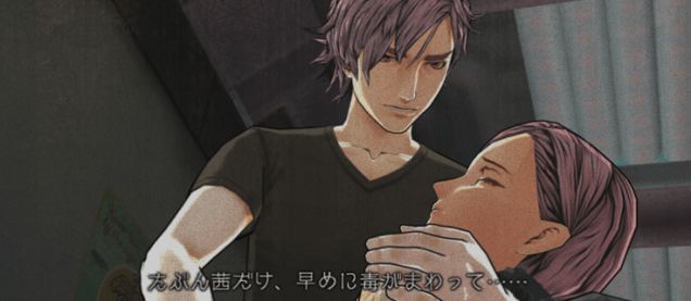 Zero Time Dilemma scene