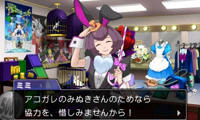 Ace Attorney 6 abril 15