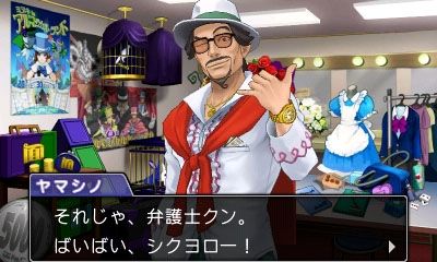 Ace Attorney 6 abril 17