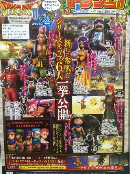 Dragon Quest Heroes II nuevos personajes