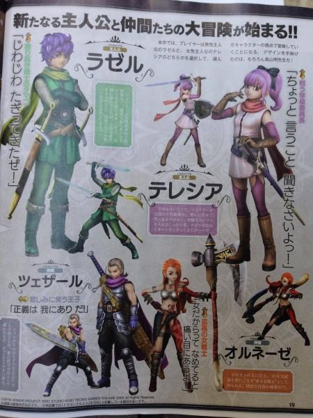 Dragon Quest Heroes II scan 2