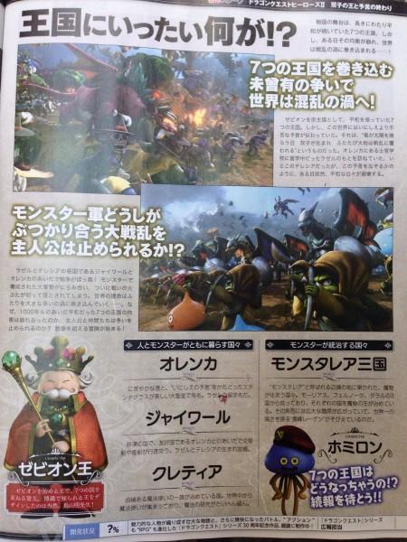Dragon Quest Heroes II scan 3