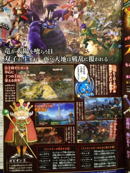Dragon Quest Heroes II scans