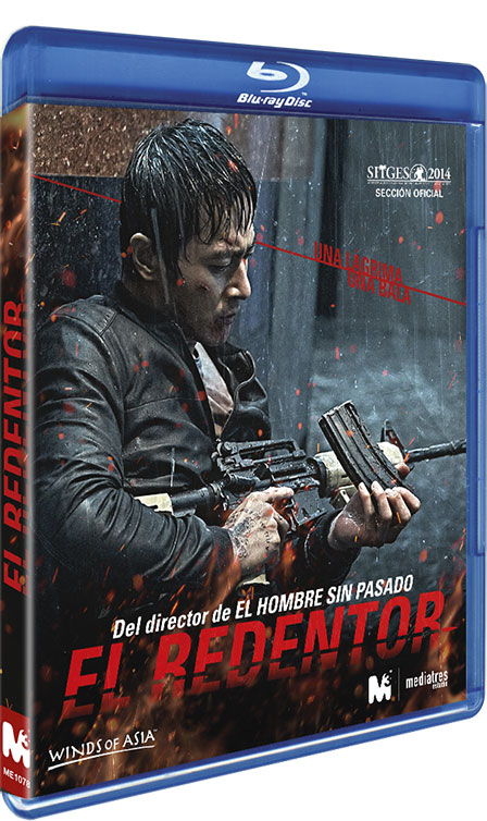 El redentor Blu ray