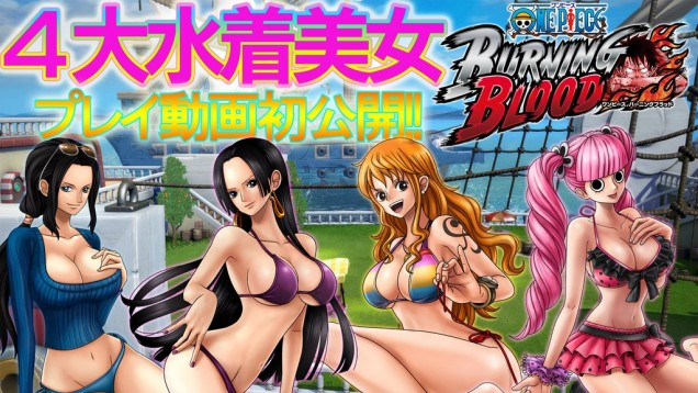 One Piece Burning Blood bikini DLC