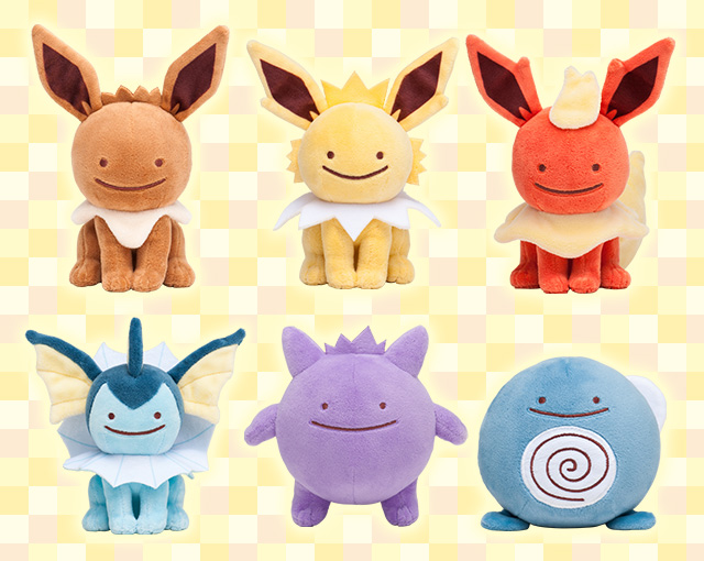 Peluches ditto eeveee 1