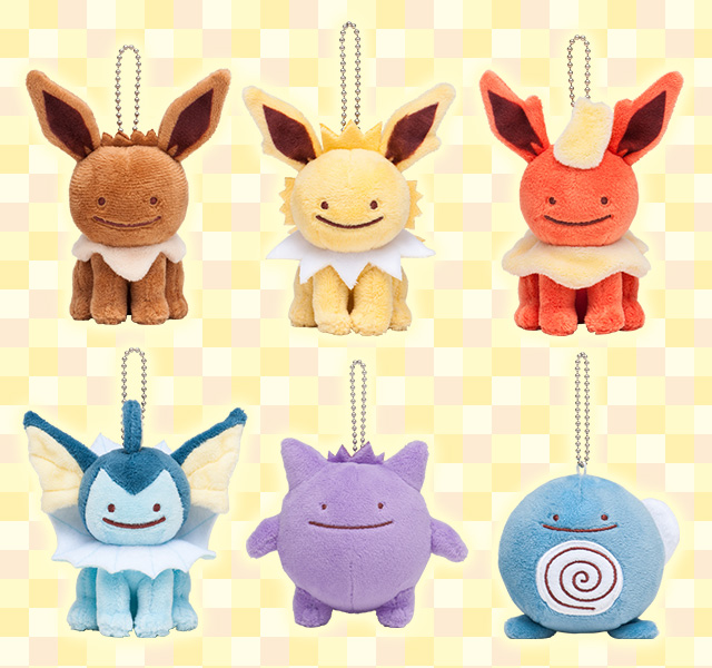Peluches ditto eeveee 2