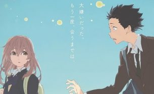a-silent-voice-new-visual2
