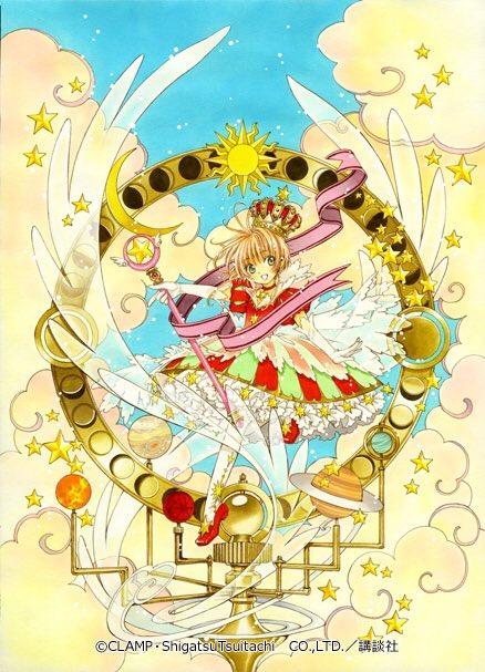 Cardcaptor Sakura figura 2016 06