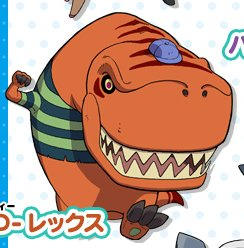 D Rex Yo Kai Watch