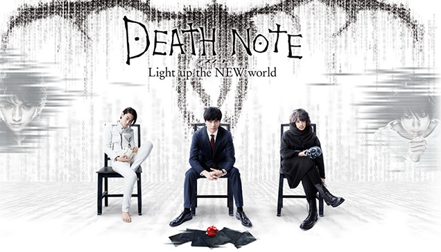 Death Note pelicula 2016
