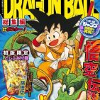 Dragon Ball Legend 1