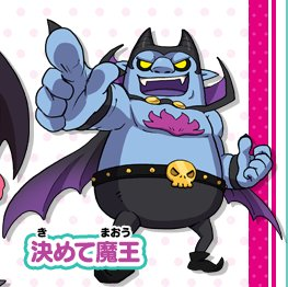 Kimete Maou Yo kai Watch