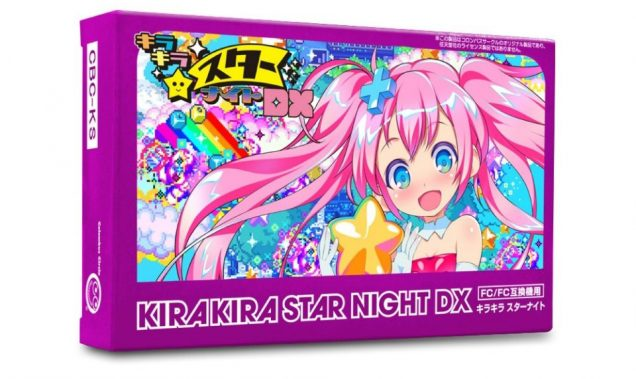KIRA KIRA STAR NIGHT DX 01