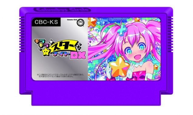 KIRA KIRA STAR NIGHT DX 02