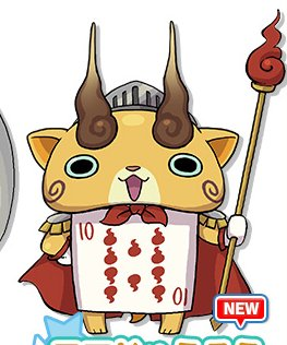 Koma 10 Yo-kai Watch