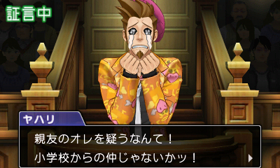 Larry Butz Ace Attorney 6