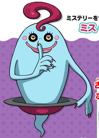 Miss Terry Yo-kai Watch 3