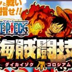 Logo japonés de One Piece Great Pirate Colosseum