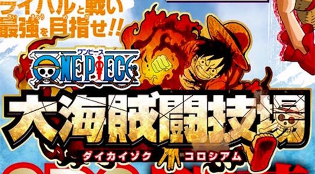 Logo japonés de One Piece Great Pirate Colosseum