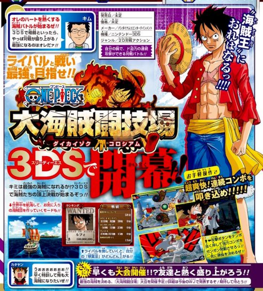 One Piece Great Pirate Colosseum scan