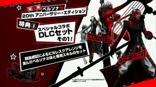 Persona 5 DLC 1