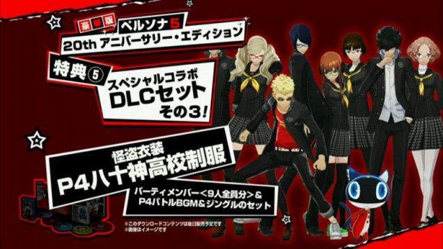 Persona 5 DLC 3