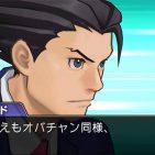 Phoenix-Wright-Ace-Attorney-Spirit-of-Justice-DLC-pic