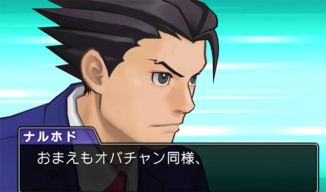 Phoenix-Wright-Ace-Attorney-Spirit-of-Justice-DLC-pic