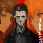 Steins-Gate-0-Badland