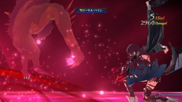 Tales of Berseria 9