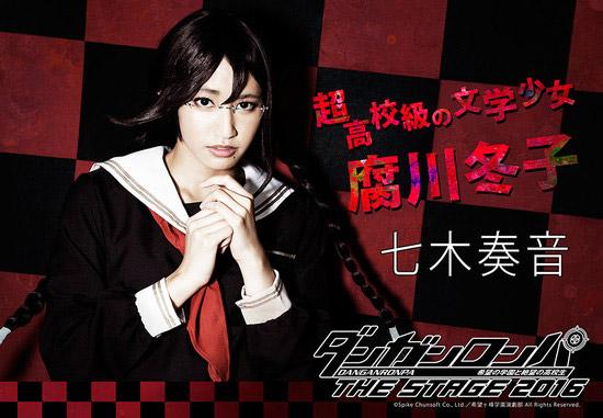 Toko-Fukawa-Danganronpa-teatro