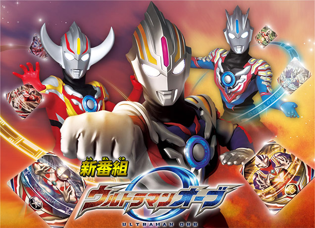 Ultraman-orb-promo