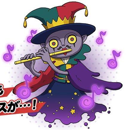 Yaamerunja Sensei Yo Kai Watch