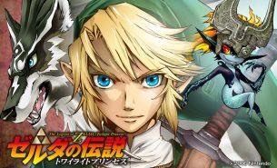 Zelda Twilight Princess manga 00