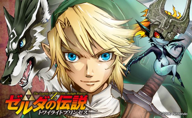 Zelda Twilight Princess manga 00