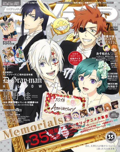 d gray man anime verano 01