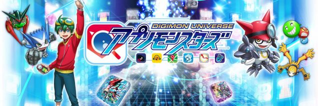 digimon-universe-header