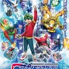 digimon-universe-poster